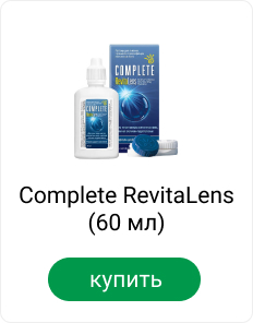 Complete RevitaLens 60