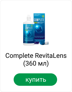 Complete RevitaLens 360